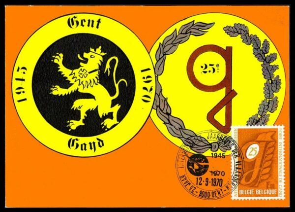 Diverse Philatelie Belgien Mk 1970 Gand Gent LÖwe Lion Maximumkarte Maximum Card Mc Cm Aa07 Briefmarken