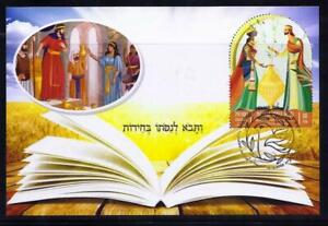 ISRAEL-2020-MEETING-OF-PEACE-STAMP-FROM-SOUVENIR-SHEET-ON-MAXIMUM-CARDS-BIBLE