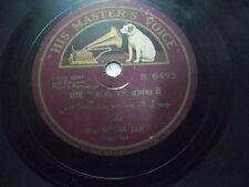 MISS ZOHRA JAN   URDU SONG CLARIONET PIANO & HARMONIUM  N 6495 RARE 78 RPM POOR