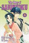 NEW The Story of Saiunkoku, Vol. 4 by Sai Yukino