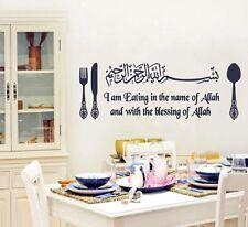 Large Dining Room Kitchen Wall Sticker Arabic Bismillah Islamic Eid Vinyl Decor