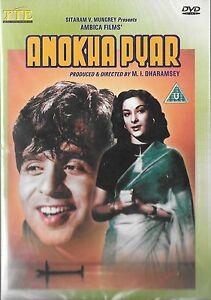 anurodh-Rajesh-Khanna-nirupa-Roy-NUOVO-Bollywood-DVD