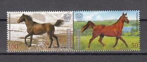 Horse-Kyryzstan-Kirgistan-2017-MNH-Mi-65-66-Zd-Pferde-Joint-Issue-Belarus