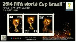 JAPAN-GIAPPONE-2014-FIFA-WORLD-CUP-BRAZIL-MNH-FOOTBALL-CALCIO-COPPA-MONDO