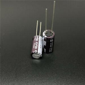 5pcs 63V 8200uF 63V Nichicon For YAMAHA 30X45mm Top Grade HiFi Audio Capacitor