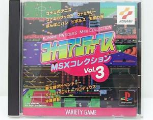 KONAMI-ANTIQUES-MSX-Collection-Vol-3-PS1-Playstation-p1