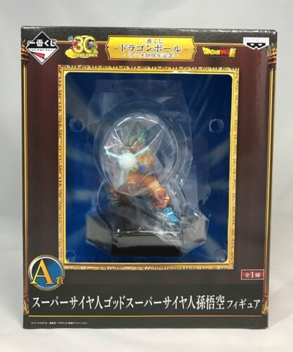 Banprest Dragon Ball Super Ichiban kuji Anime Anniv 30th  Prize A Son Goku God