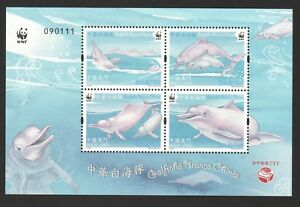MACAU-CHINA-2017-CHINESE-WHITE-DOLPHINS-WWF-SOUVENIR-SHEET-OF-4-STAMPS-IN-MINT