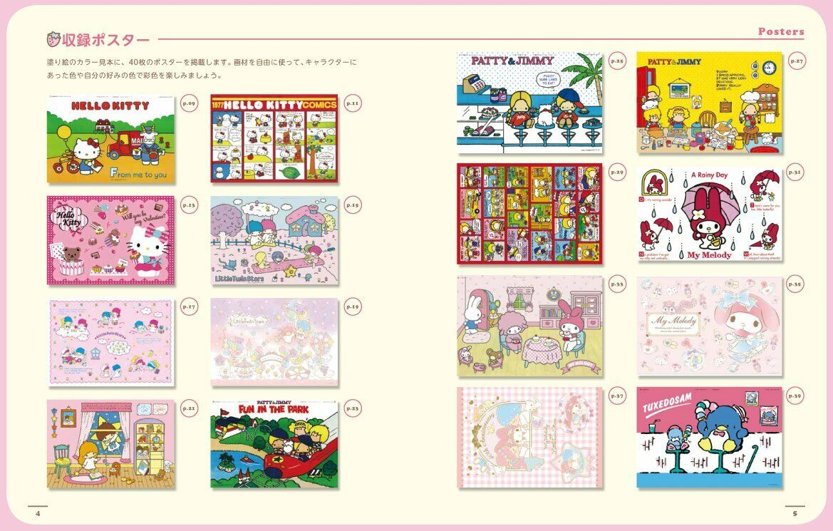 Japan Kiki Lala Pochacco Kitty My Melody Sanrio Characters Coloring Book Nurie