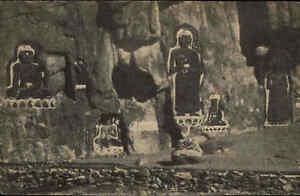 TIBET-Felsenbilder-Saigong-Asien-Asia-alter-Heimatbeleg-Postkarten-Format-1940