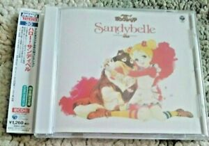 CD-SANDY-JONQUILLE-Hello-Sandybelle-Takeo-Watanabe-TV-BGM-Soundtrack