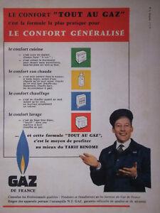 PUBLICITE-DE-PRESSE-1958-GDF-GAZ-DE-FRANCE-TARIF-BINOME-ADVERTISING