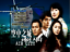 thumbnail 95 - Korean Drama from $12 Each Region ALL DVDs Your Pick, Combined Shipping $4