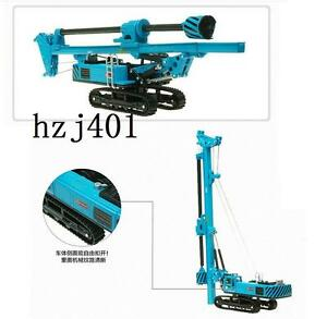 KDW Diecast XR220 rotary drilling rig Construction Equipment crane style [BLUE]