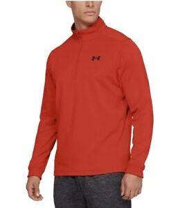 under armour half zip pullover men's