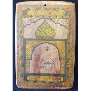 Tablet-Quranic-Ecole-Art-Islamic-Islam-Muslim-Morocco-Calligraphy-Arabe-Maghrib