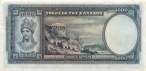 Greece-1000-Drachmai-1-1-1939-P-110a-Series-M-097-Circulated-Banknote-LMSat