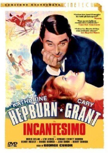 Incantesimo (1938) DVD