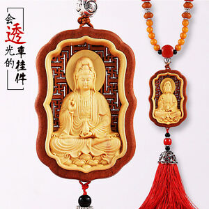 Chinese Kwan Yin Happy Buddha Hollow out Sculpture Wood Carving Car Pendant