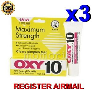 OXY 10 Maximum Strength Acne Pimples Bacteria kill 25g (10% Benzoyl Peroxide) x3