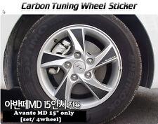 Carbon Tuning Wheel Mask Sticker For Hyundai Elantra/Avante MD[2011~on] 15inch