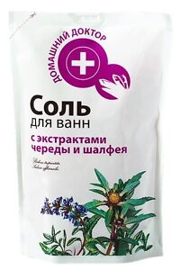 21695 Bath salt with extracts of sage & tickseed 500g Home Doctor | eBay