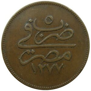 (b75) - Ägypten Egypt - 10 Para 1864 - Abdulaziz - Vf - Km# 241 Gute QualitäT