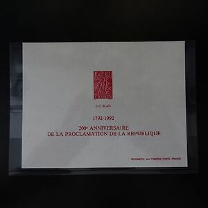 ÉPREUVE BLOC GOMMÉ N°2775 RÉPUBLIQUE J.C. BLAIS 1992 TIMBRE NON DENTELÉ IMPERF