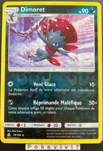 Carte Pokemon DIMORET 74//156 Holo Reverse Soleil et Lune 5 SL5 FR NEUF