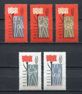 35689-Poland-1962-MNH-Polish-Workers-Fiesta-5v