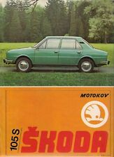Skoda Estelle 105 S 1977 UK Market Leaflet Sales Brochure
