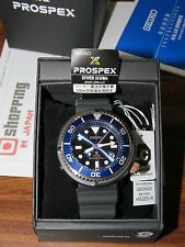 Seiko Limited Edition LOWERCASE Solar SBDN026 Rose Gold (NEW 100%)