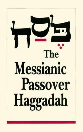 """""""The Messianic Passover Haggadah by Rubin, Barry """""""