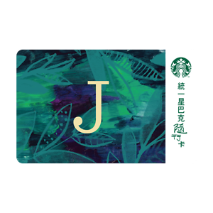 """NEW 2017 STARBUCKS COFFEE TAIWAN GIFT CARD ALPHABET LETTER /""""J/"""" LIMITED RARE #196"""