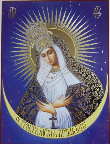 Our Lady The Gate Of Dawn Ostrobramska Aušros Vartų Dievo Остробрамская Икона