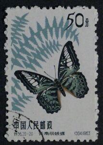 PR-China-1963-S56-20-Butterflies-CTO-SC-680