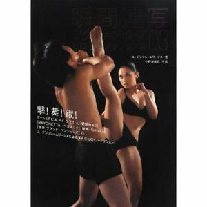 Continuous-Shooting-Action-Poses-Book-03-Heroine-action-Edition