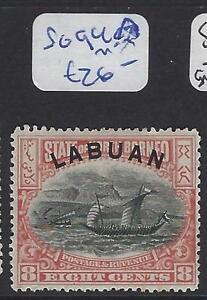 LABUAN (P2607B) 8C BOAT SG 94A MOG