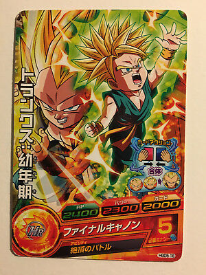 Dragon Ball Heroes Hgd5-18 In Vendita