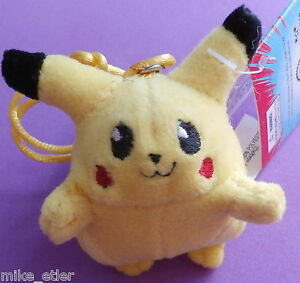POKEMON-25-PIKACHU-Plush-Necklace-Keychain-Clip-1999-NEW-with-Tags