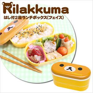 San-X-Rilakkuma-Cute-Lunch-Box-Bento-with-Free-Chopsticks-High-Heat-Resistance