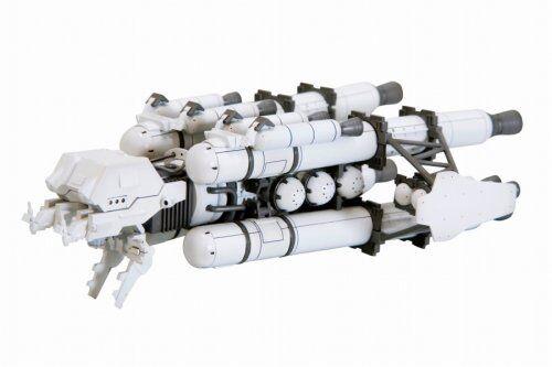Kotobukiya blindadas Core nx05 Vanguard overojo Boost plástico modellbau set nuevo