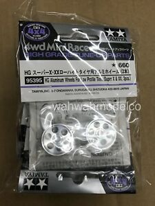 5-Spoke Mini 4wd LOW PROFILE TIRE E BLU PLATED WHEEL SET Tamiya 95332 New