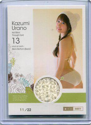 JAPANESE IDOL Kazumi Urano COSTUME SWATCH CARD BIKINI 11/22