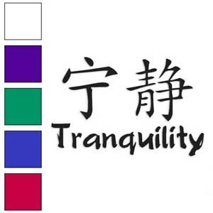 Tranquility Chinese Symbols Decal Sticker Choose Color ...