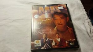 Peacock-King-Yuen-Biao-Sealed-New