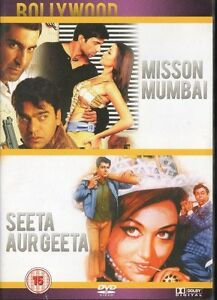 Details about SEETA AUR GEETA - Dharmendra, Hema Malini  & MISSON MUMBAI