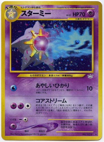 Starmie No.121 Holo Rare Japanese Neo Revelation Pokemon Card NM With Tracking