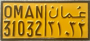 GENUINE-1970-80s-Oman-License-Licence-Number-Plate-31032