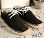Boat-Shoes-Loafers-Gommino-Woven-Lace-Up-Men-Shoes-Gommino-Driving-Moccasins-BB thumbnail 2